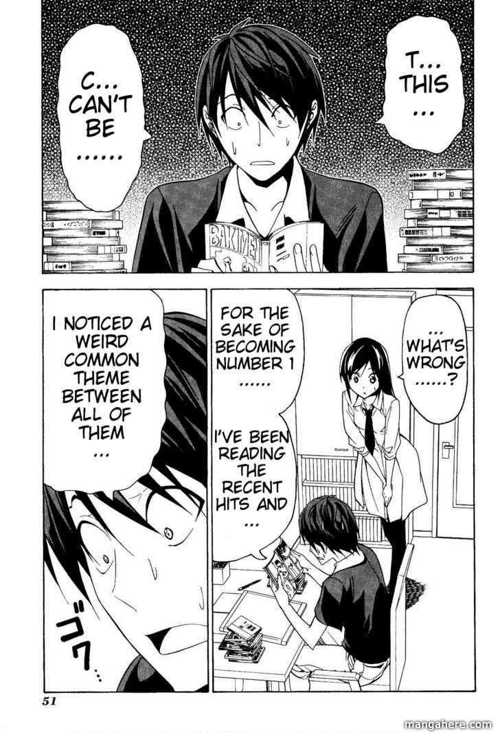 Mangaka-san to Assistant-san to 57 Page 1