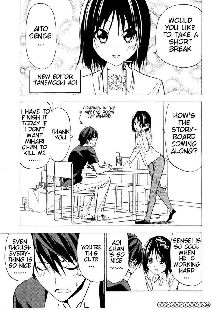 Mangaka-san to Assistant-san to 65 Page 1