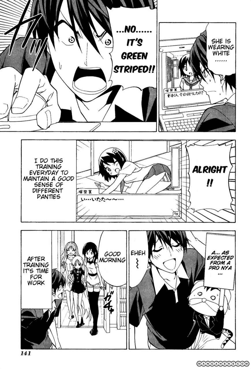 Mangaka-san to Assistant-san to 84 Page 3