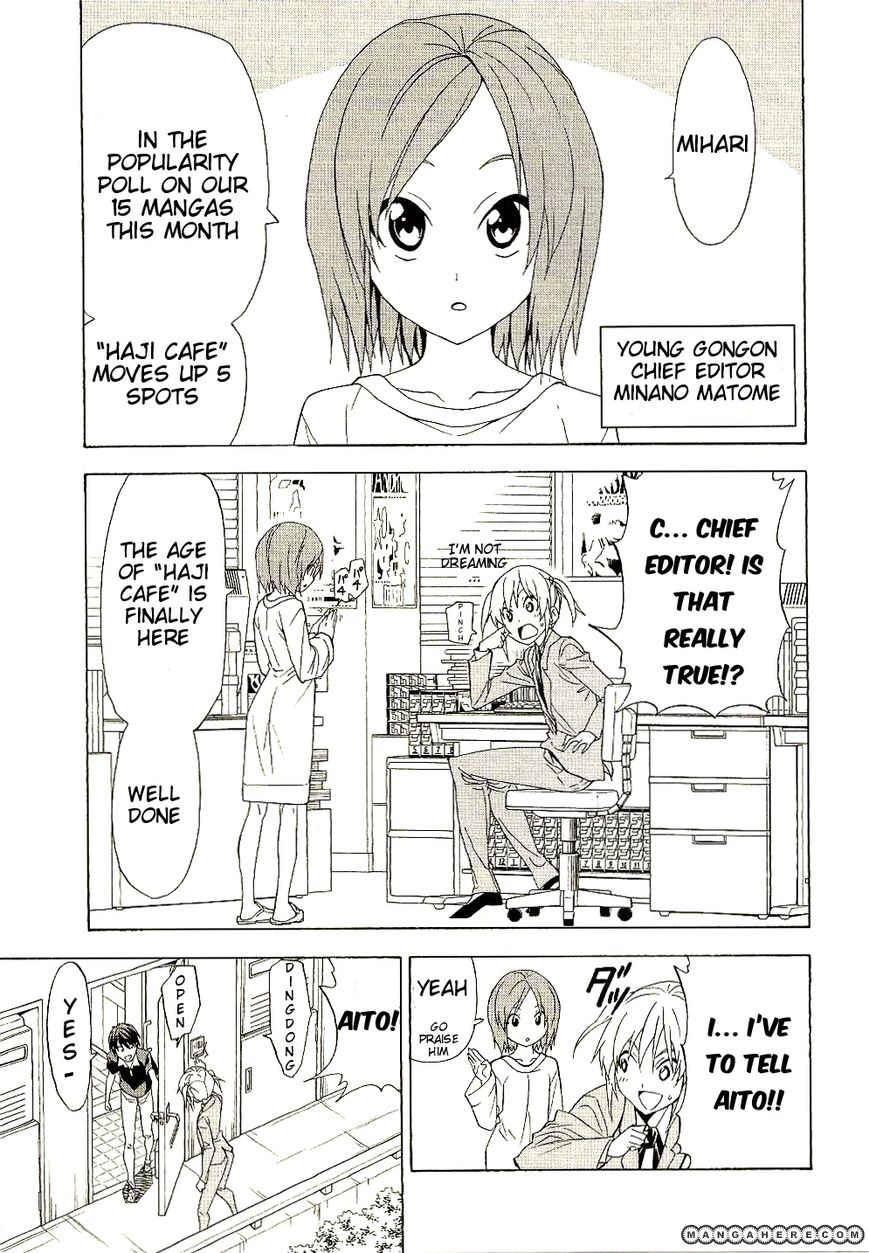 Mangaka-san to Assistant-san to 86 Page 1