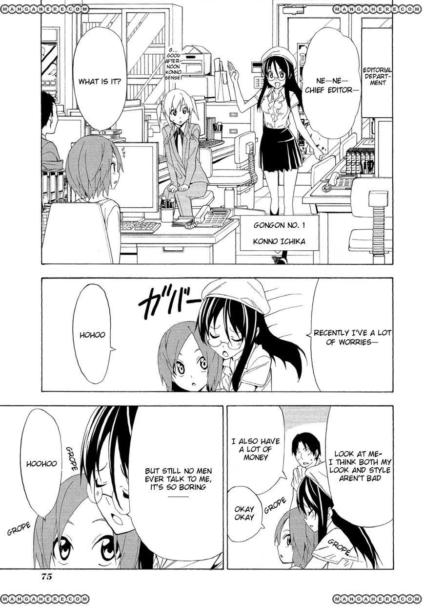 Mangaka-san to Assistant-san to 111 Page 1