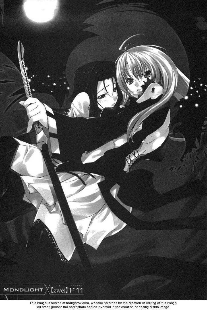 Mondlicht - Tsuki no Tsubasa 2 Page 1