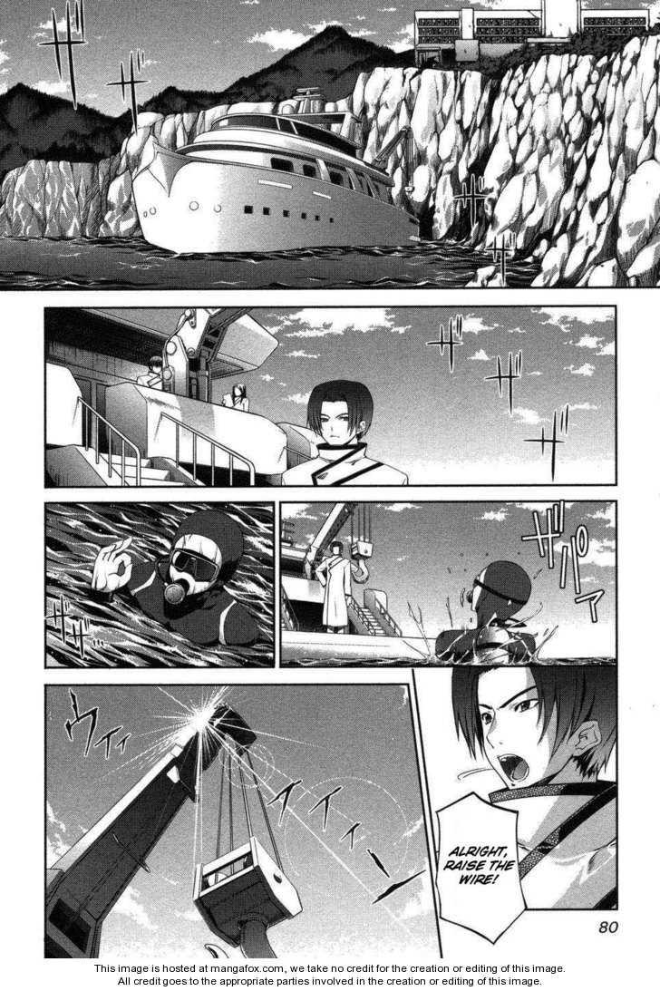 Mondlicht - Tsuki no Tsubasa 3 Page 2
