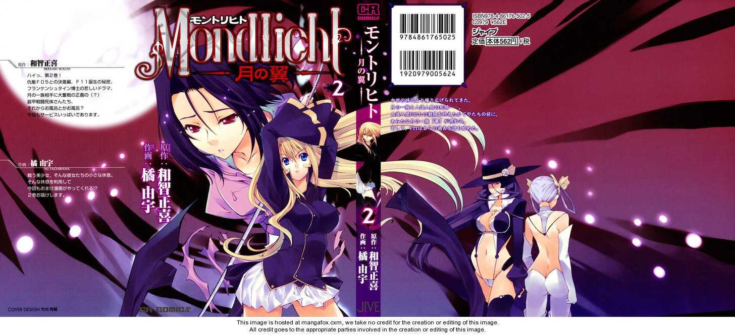 Mondlicht - Tsuki no Tsubasa 7 Page 2