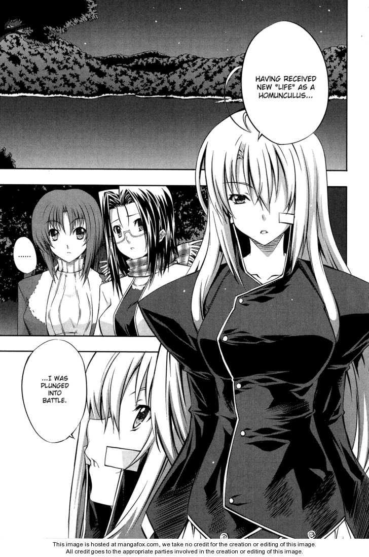 Mondlicht - Tsuki no Tsubasa 11 Page 2