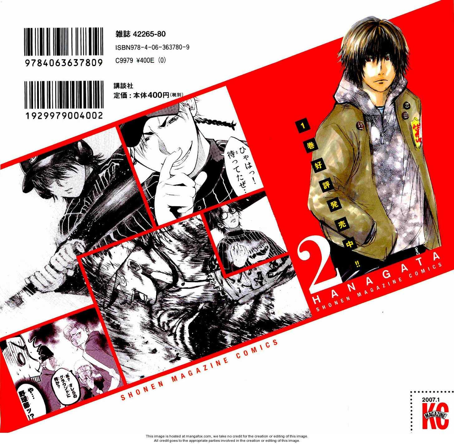 """Shinyaku """"Kyojin no Hoshi"""" Hanagata 5 Page 2"""