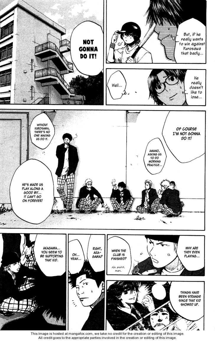 """Shinyaku """"Kyojin no Hoshi"""" Hanagata 6 Page 3"""
