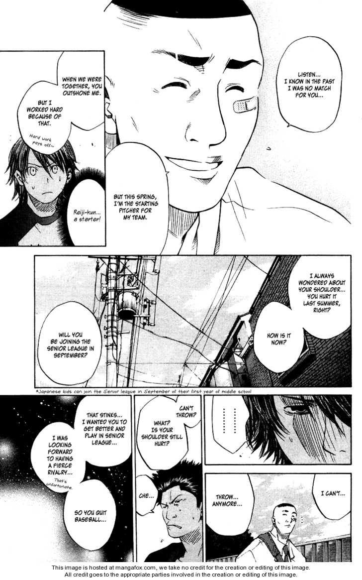 """Shinyaku """"Kyojin no Hoshi"""" Hanagata 7 Page 3"""