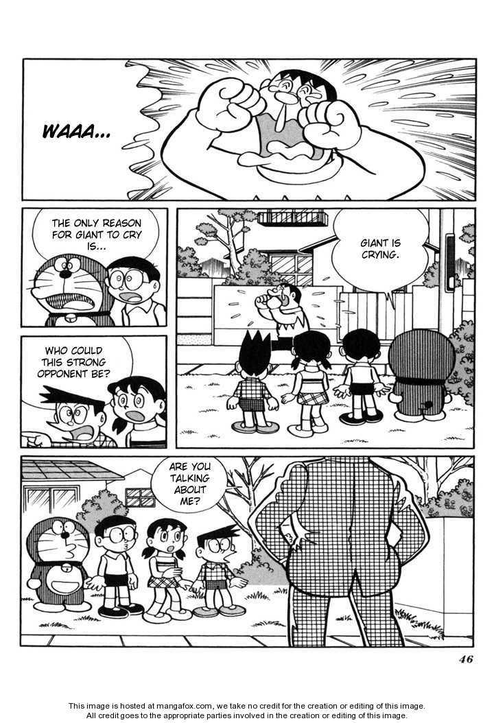 Doraemon Plus 16 Page 2
