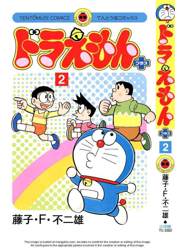 Doraemon Plus 1 Page 2