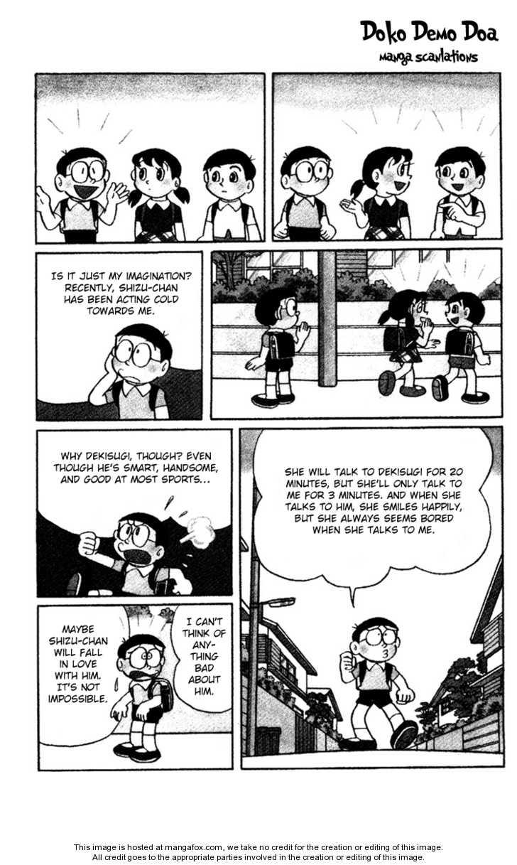 Doraemon Plus 20 Page 2