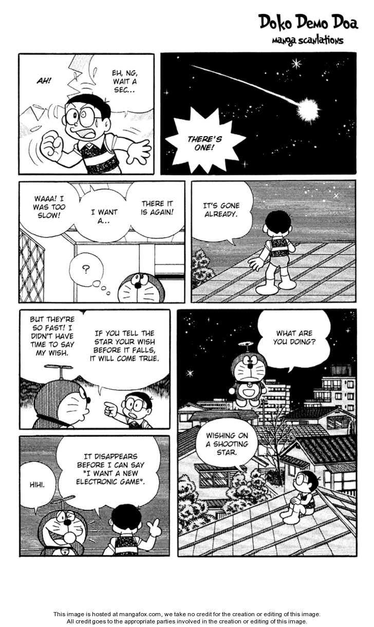 Doraemon Plus 6 Page 2