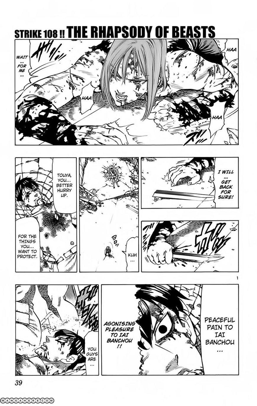Kongou Banchou 108 Page 1