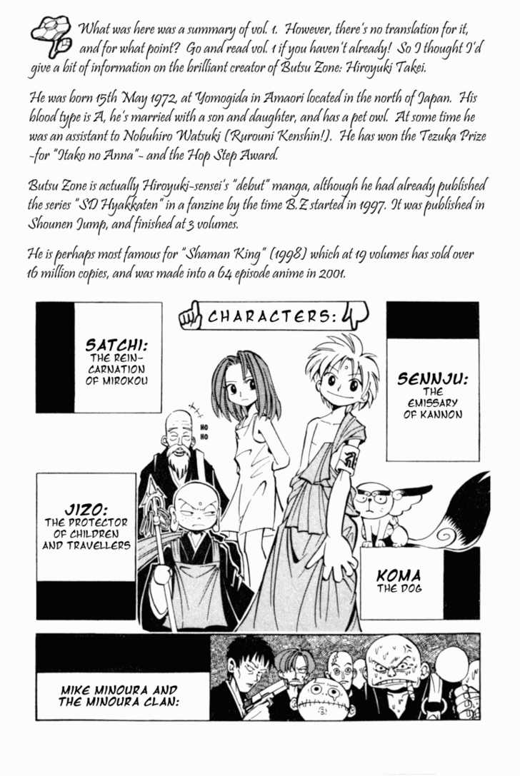 Butsu Zone 6 Page 2