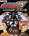 Shin Kidou Senki Gundam W: Ground Zero