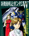 Shin Kidou Senki Gundam W: Battlefield of Pacifists