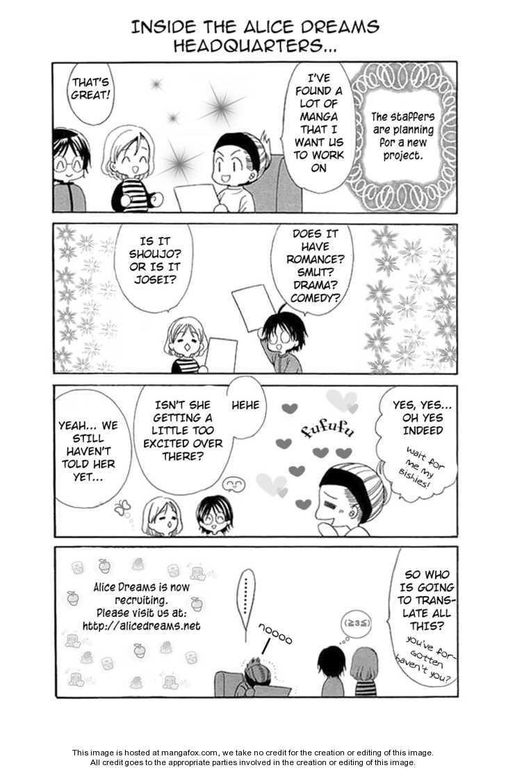 Love Blog!! 1 Page 2