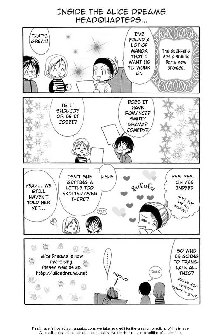 Love Blog!! 6 Page 1