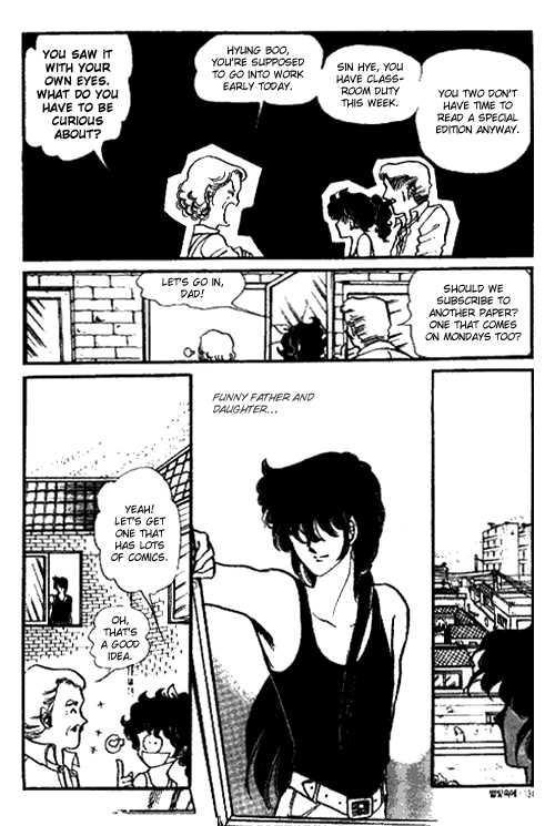 Byul Bit So Ge 5 Page 2