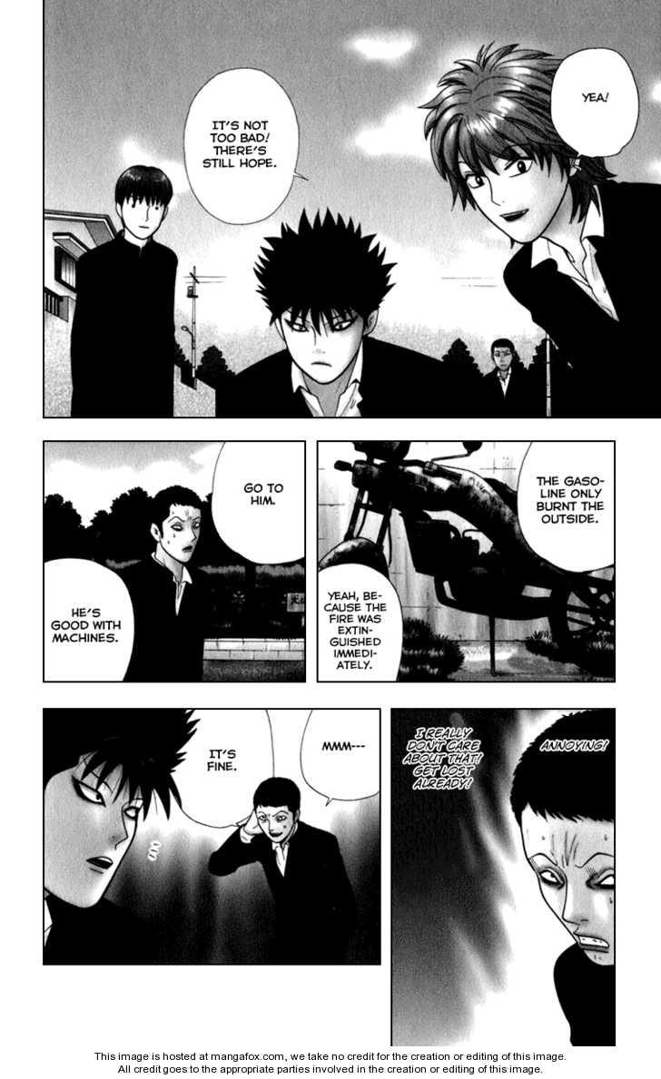 Ocha Nigosu 9 Page 2