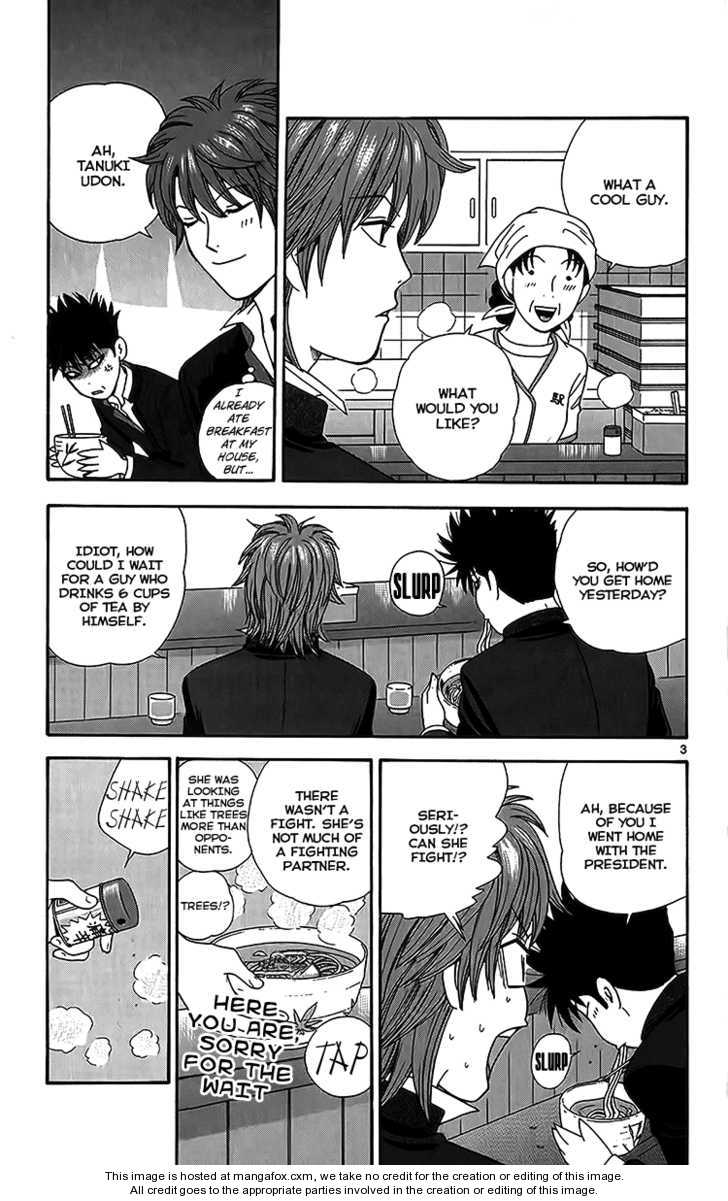 Ocha Nigosu 13 Page 3