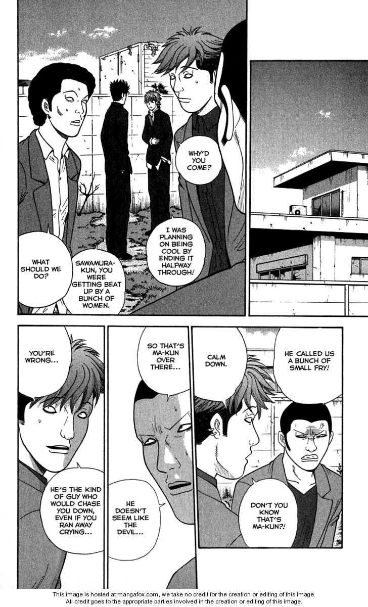 Ocha Nigosu 16 Page 2