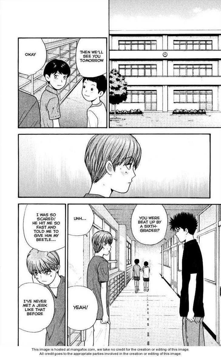 Ocha Nigosu 20 Page 4