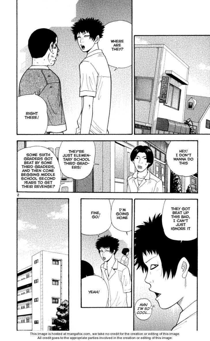 Ocha Nigosu 21 Page 3
