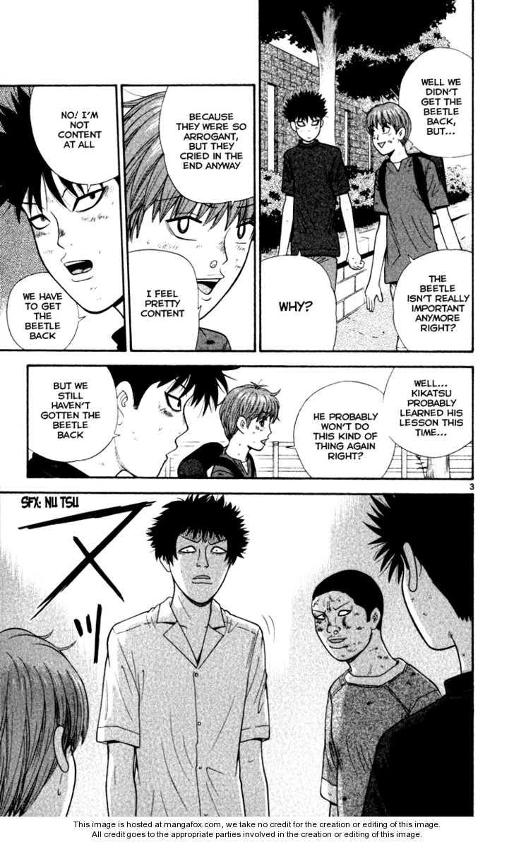 Ocha Nigosu 21 Page 4