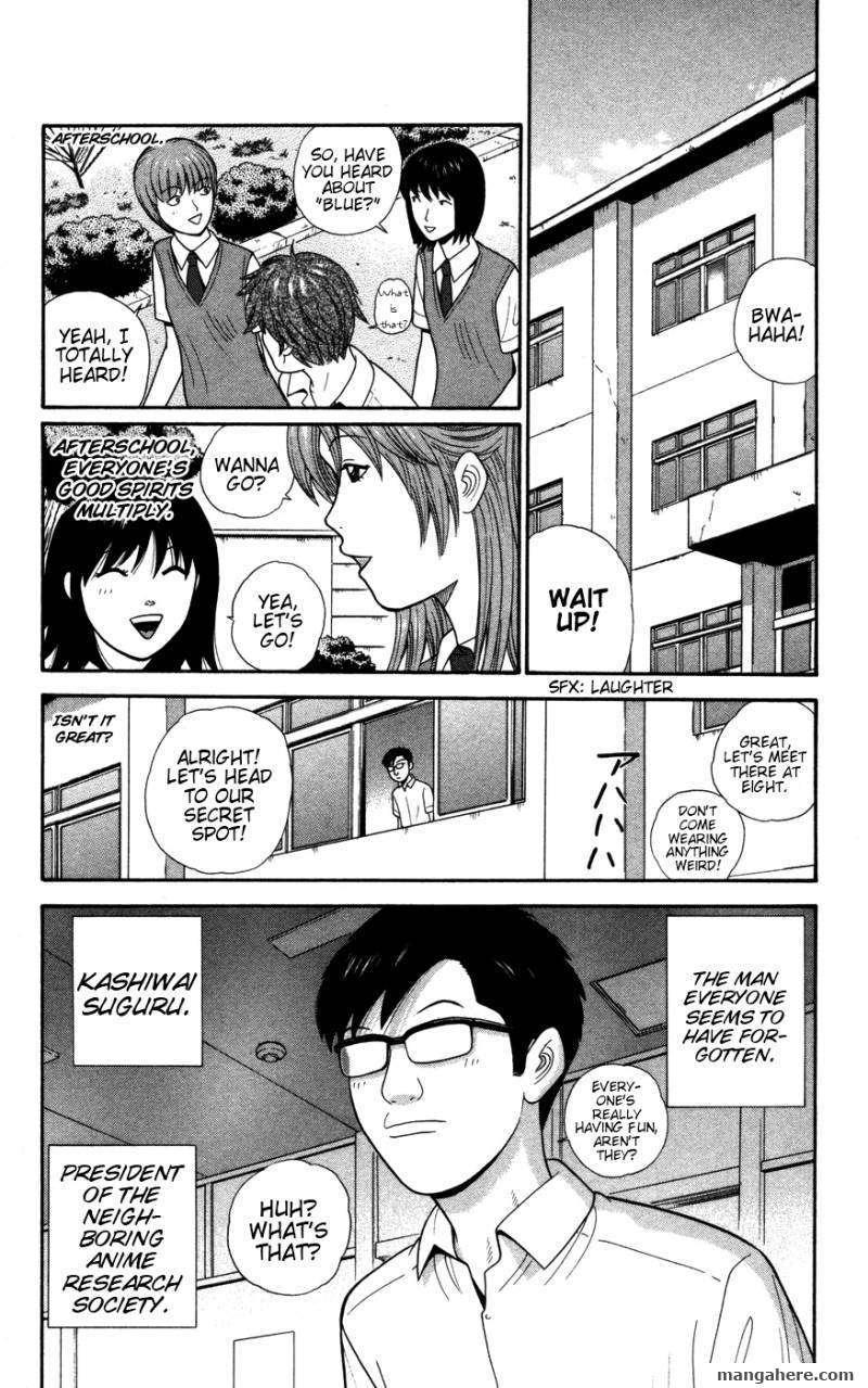 Ocha Nigosu 33 Page 2