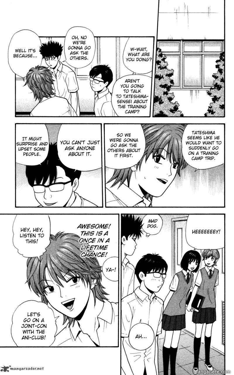 Ocha Nigosu 34 Page 3