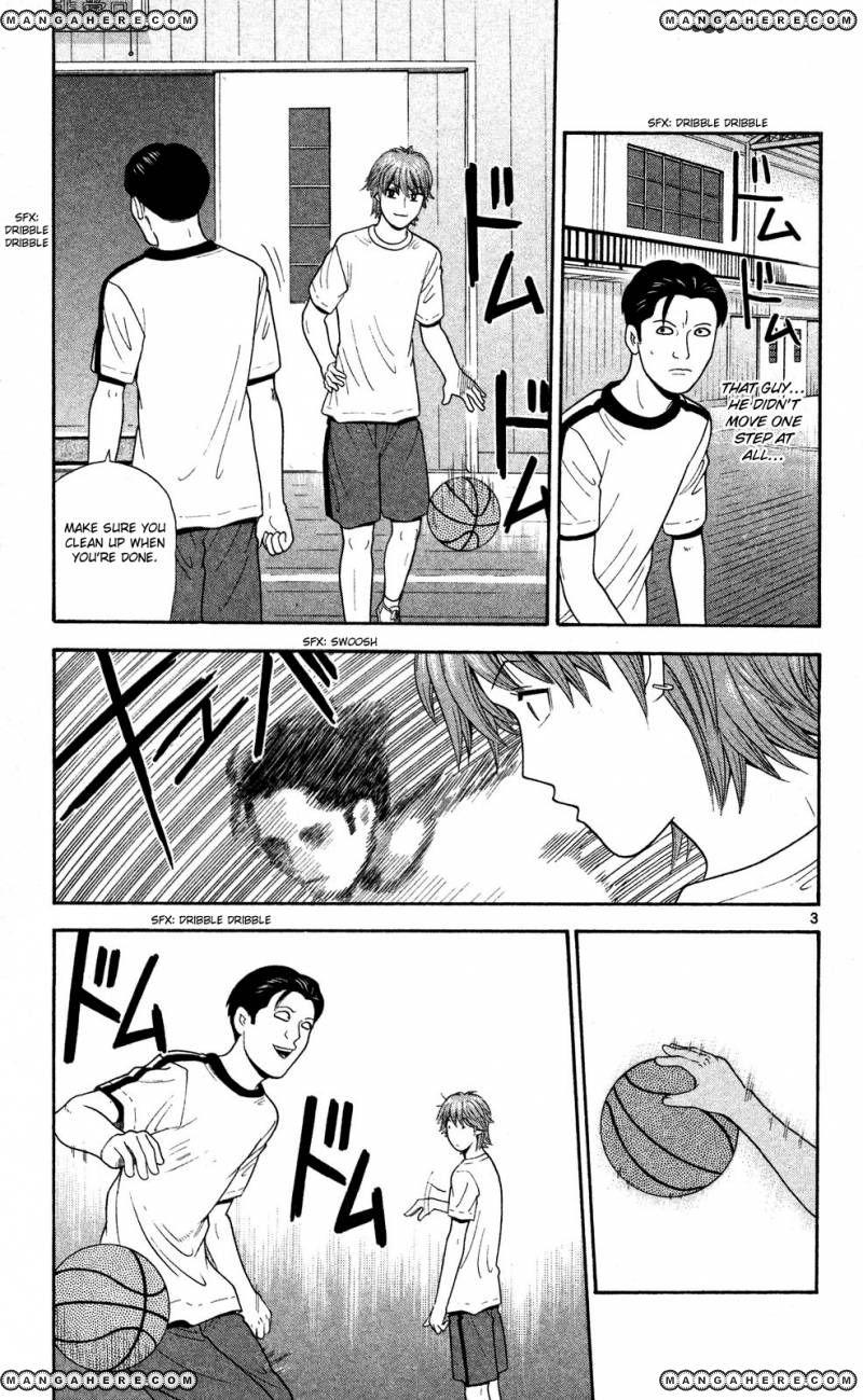 Ocha Nigosu 57 Page 2