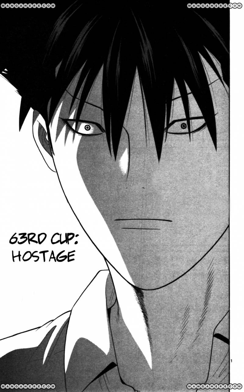 Ocha Nigosu 63 Page 1