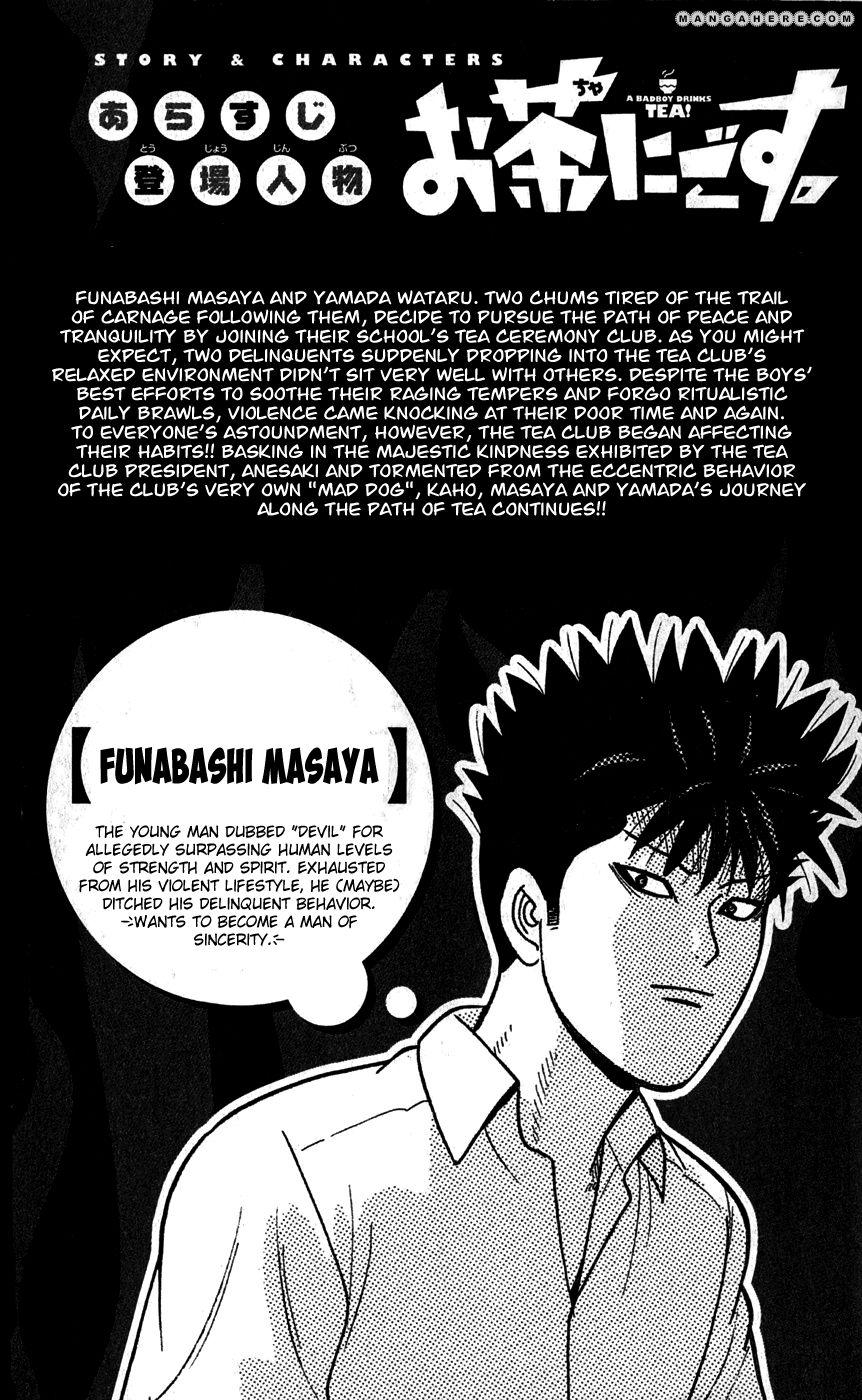 Ocha Nigosu 70 Page 3