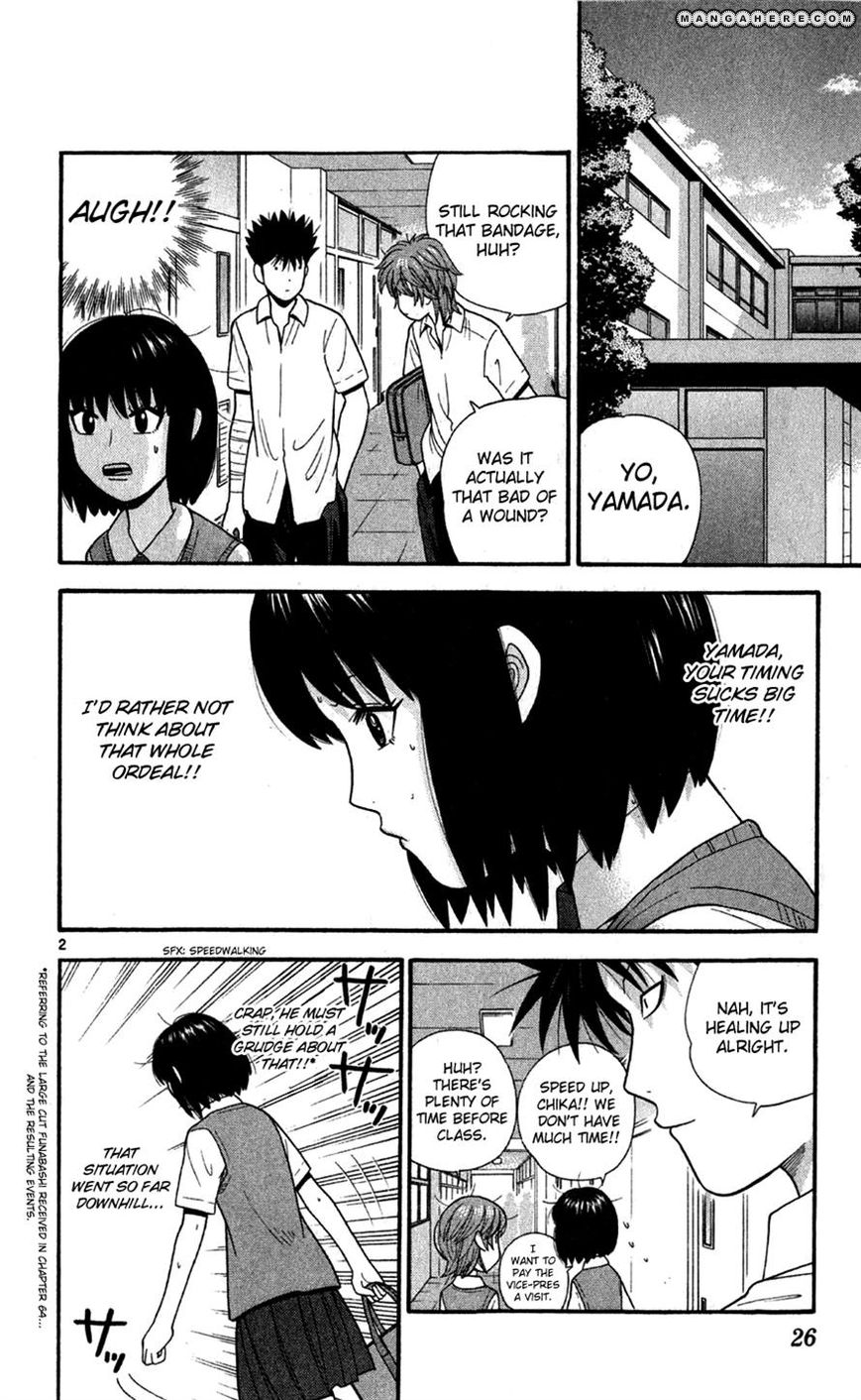 Ocha Nigosu 71 Page 2