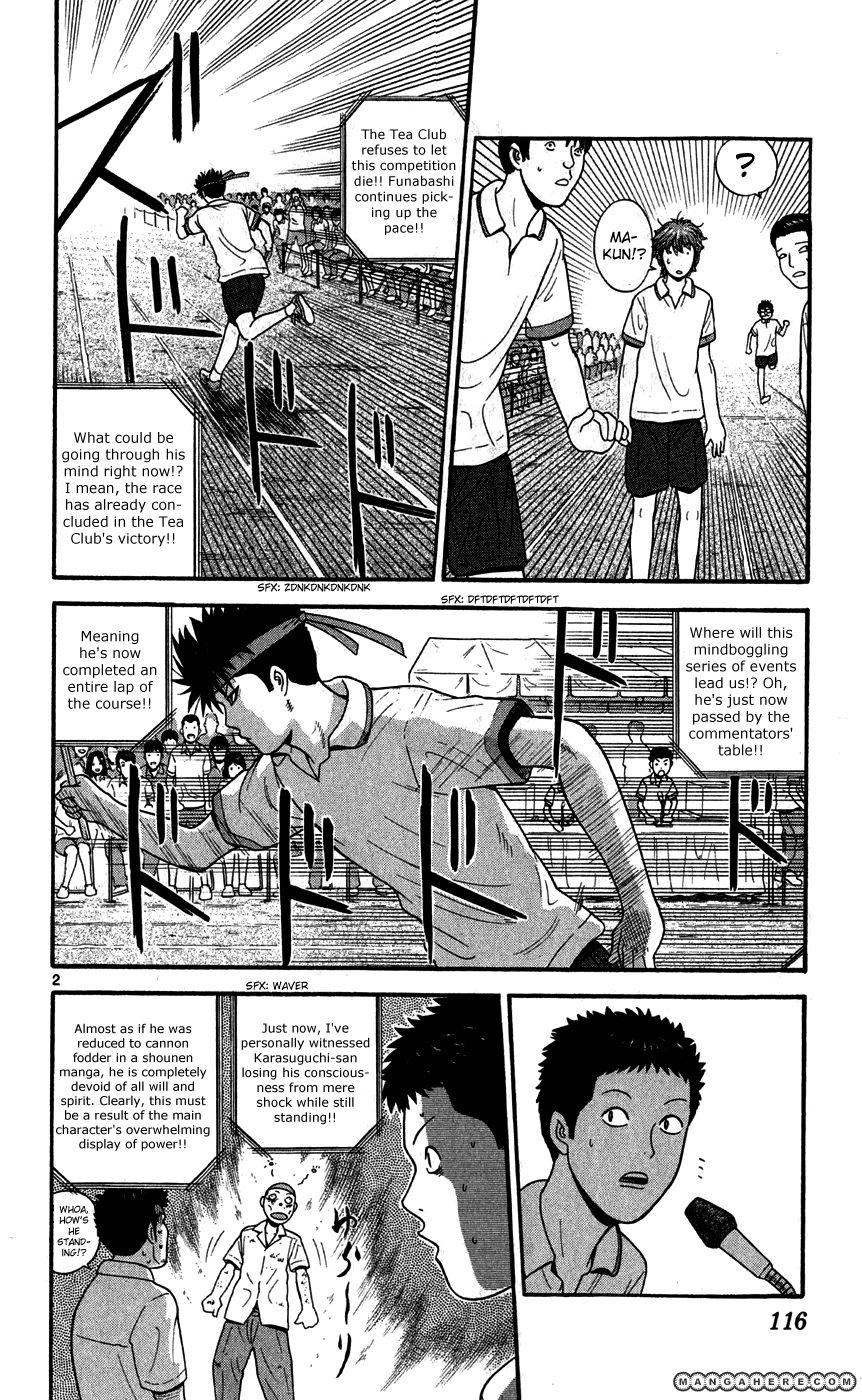 Ocha Nigosu 76 Page 2