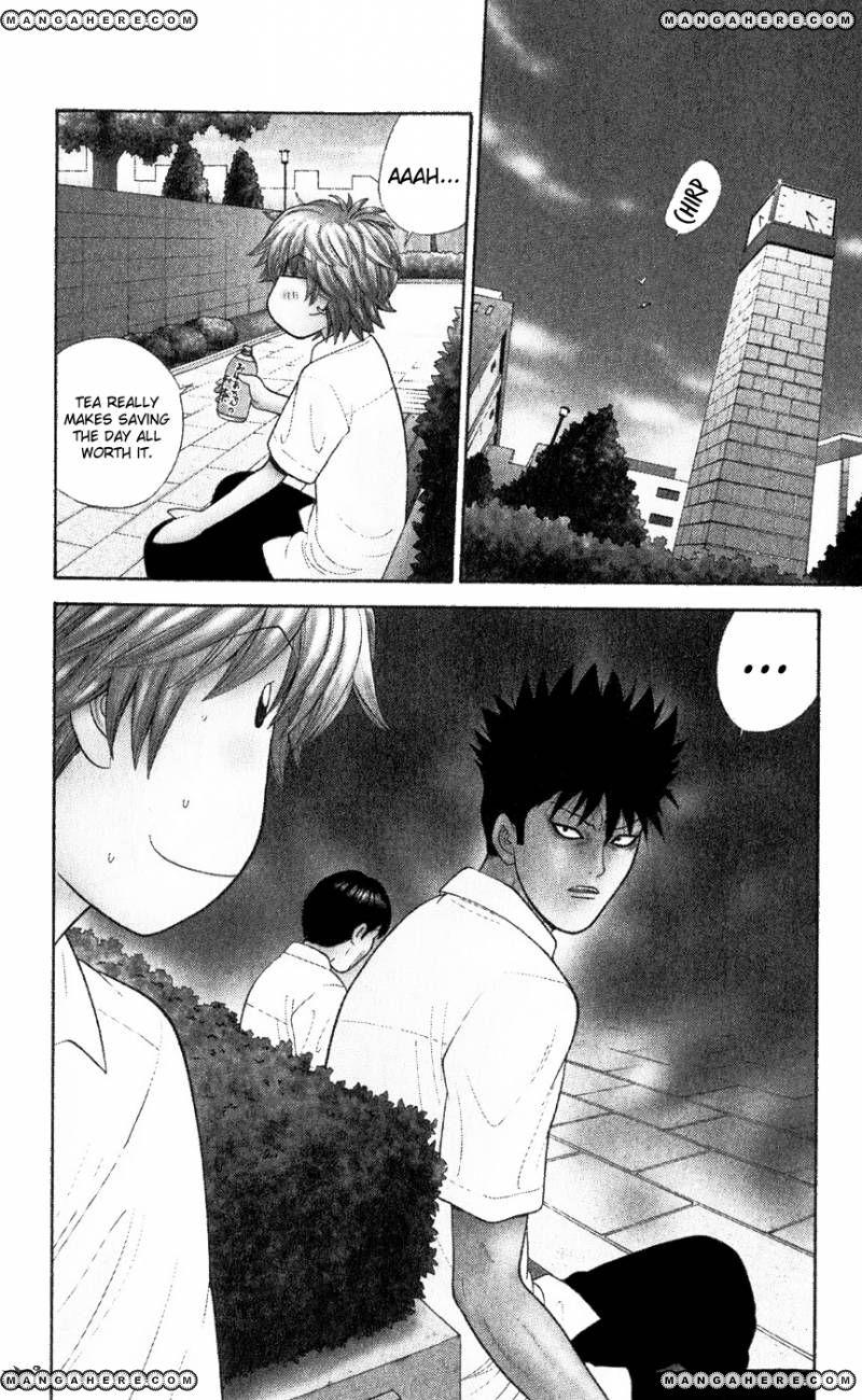 Ocha Nigosu 79 Page 2