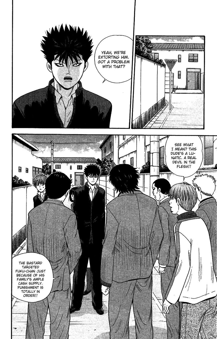 Ocha Nigosu 91 Page 2