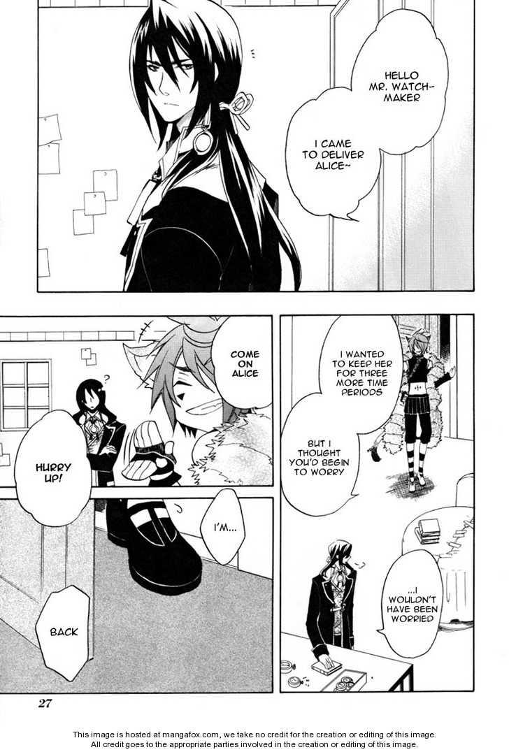 Heart no Kuni no Alice 19 Page 2
