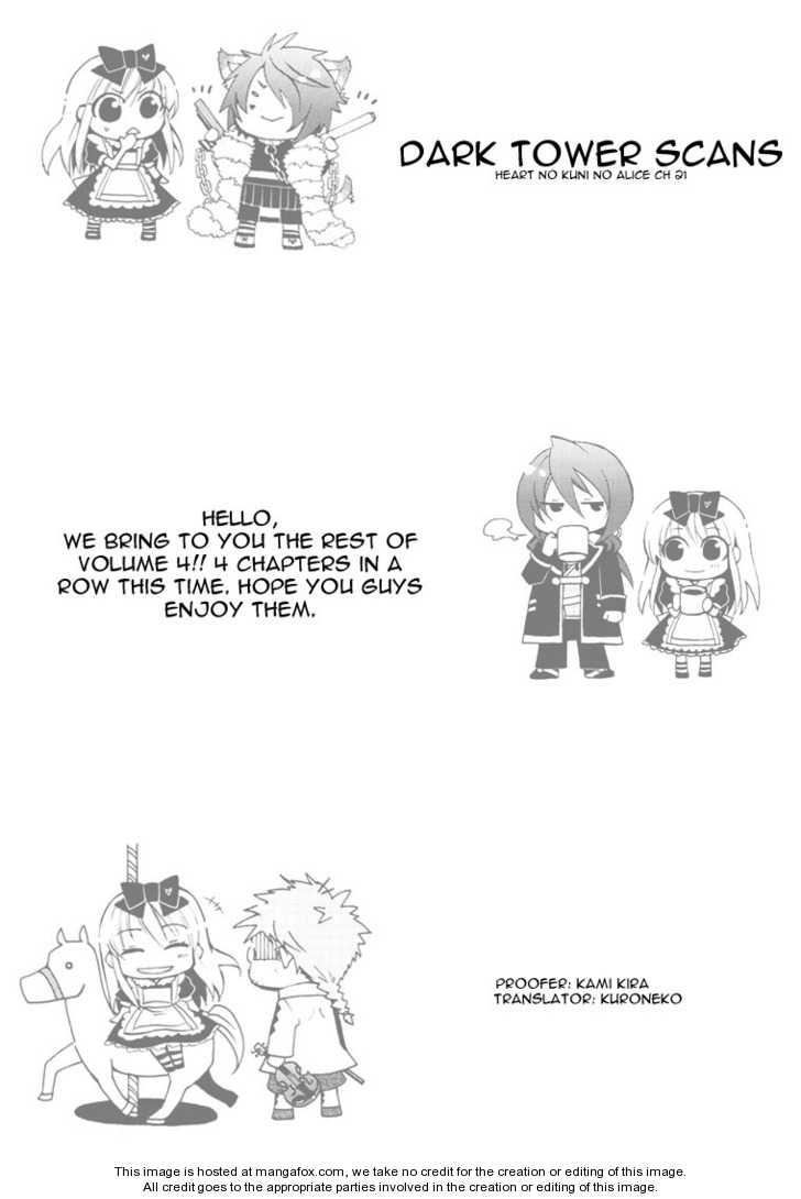 Heart no Kuni no Alice 21 Page 2