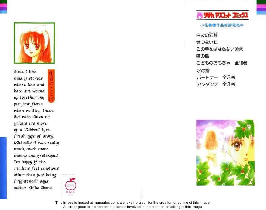 Mizu no Yakata 1 Page 2