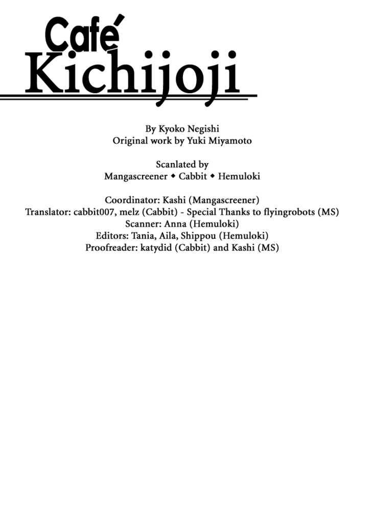 Cafe Kichijoji 4 Page 1