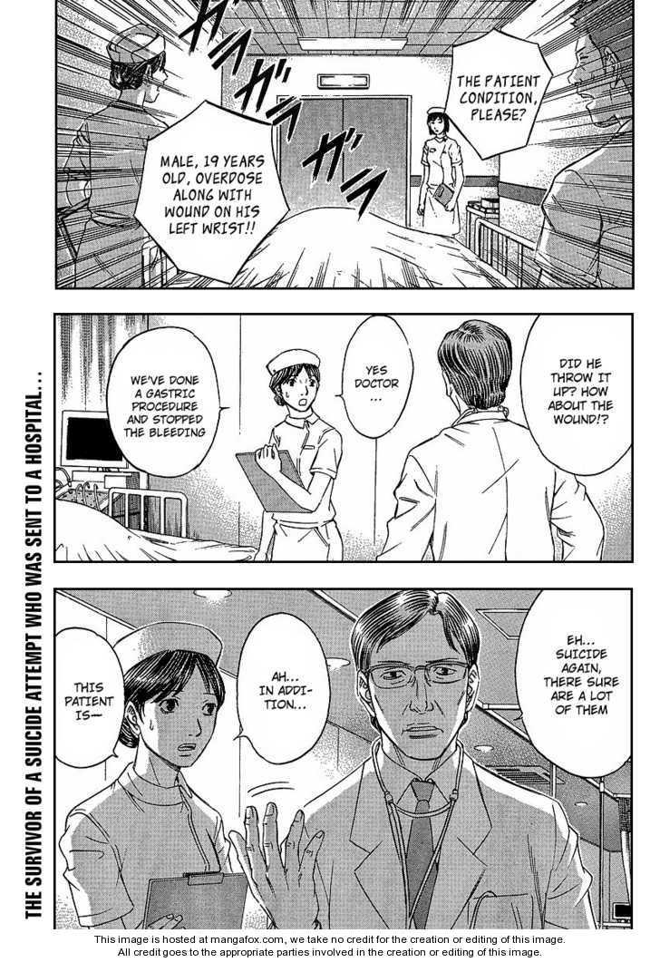 Jisatsutou 1 Page 2