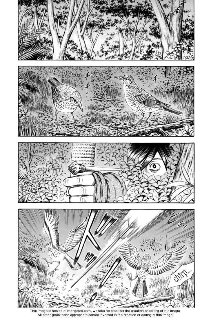Jisatsutou 17 Page 2