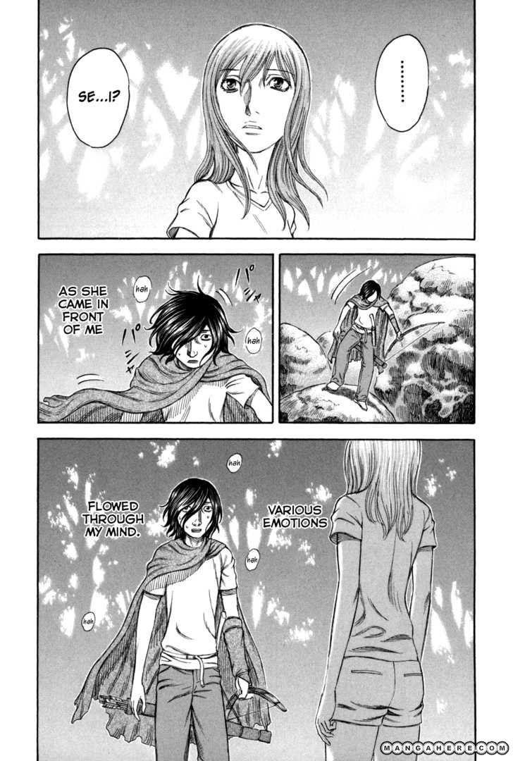 Jisatsutou 24 Page 3
