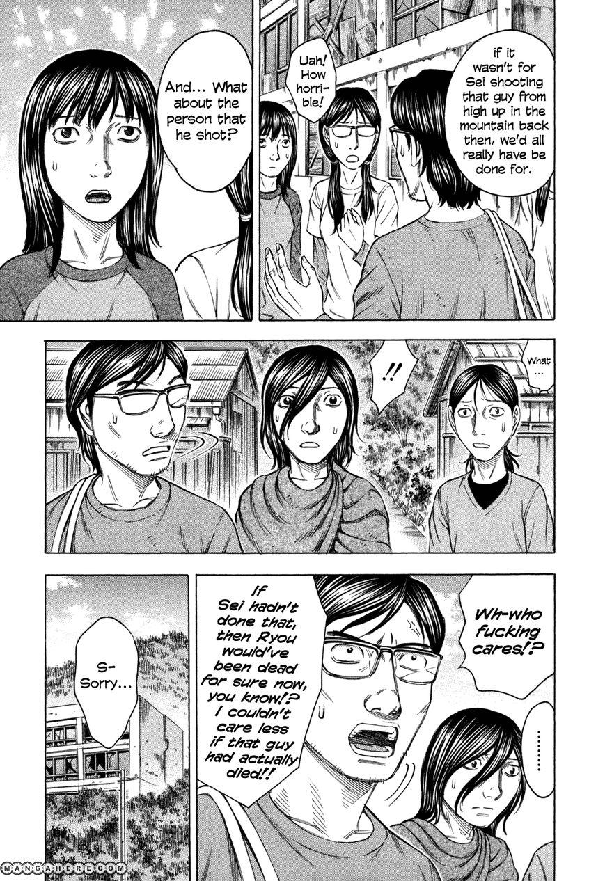 Jisatsutou 57 Page 3