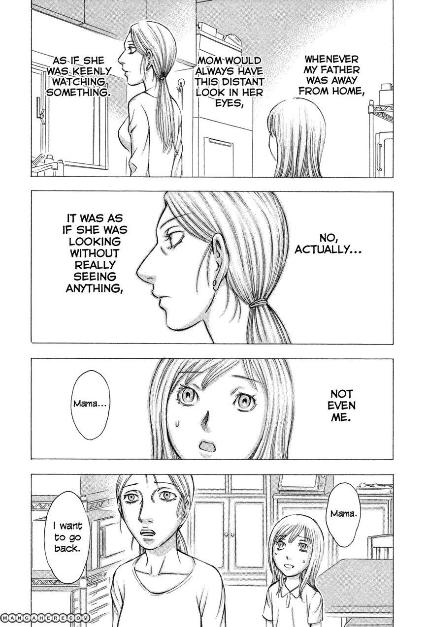 Jisatsutou 59 Page 3