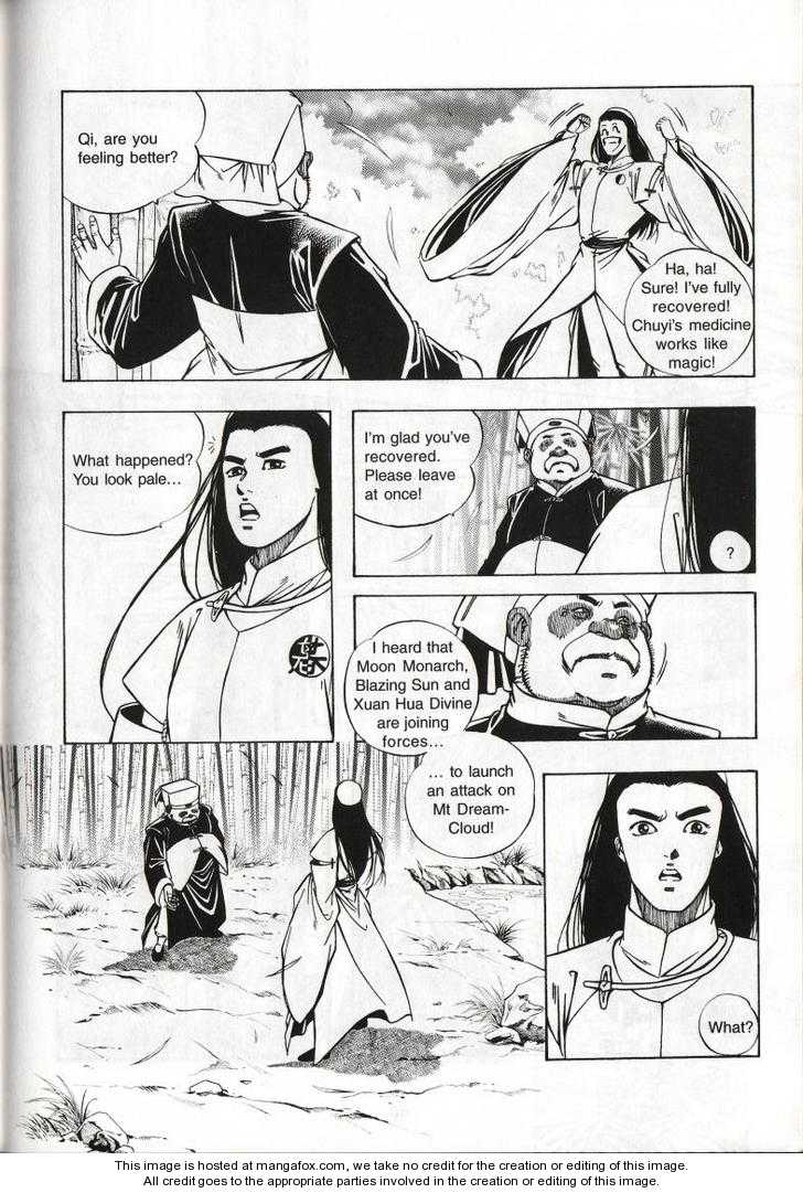 The Celestial Zone I 50 Page 4