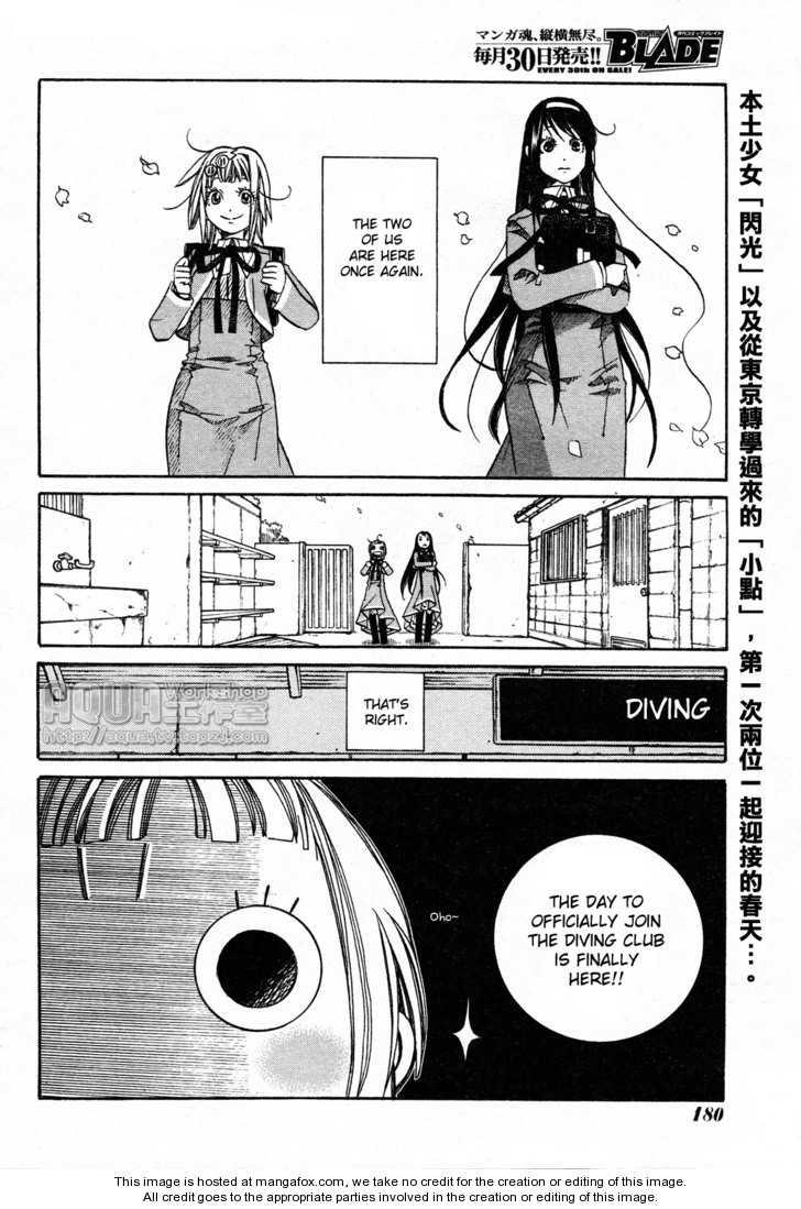 Amanchu 6 Page 2