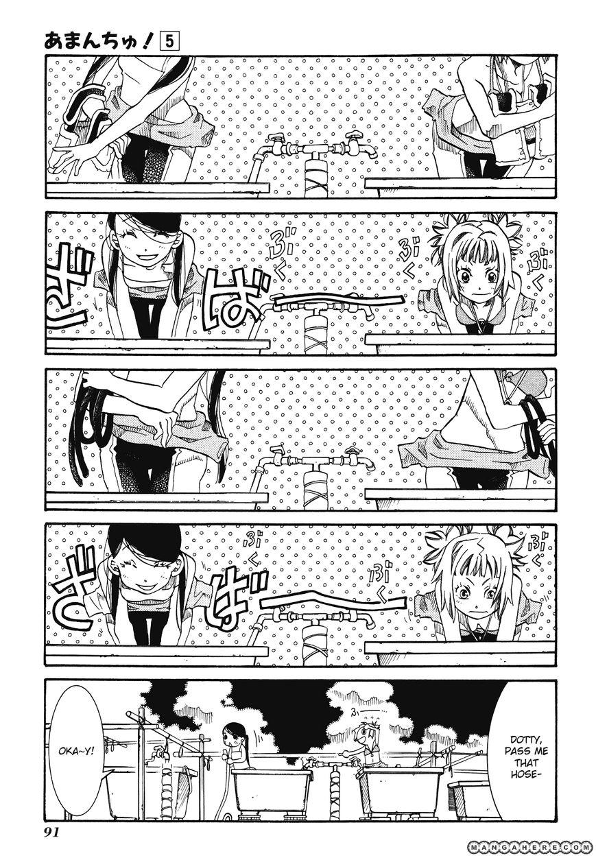Amanchu 28 Page 1